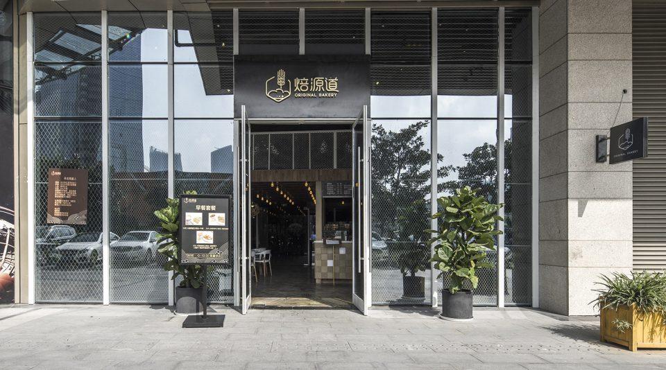 深圳工业风烘焙店设计,效果还可以哦