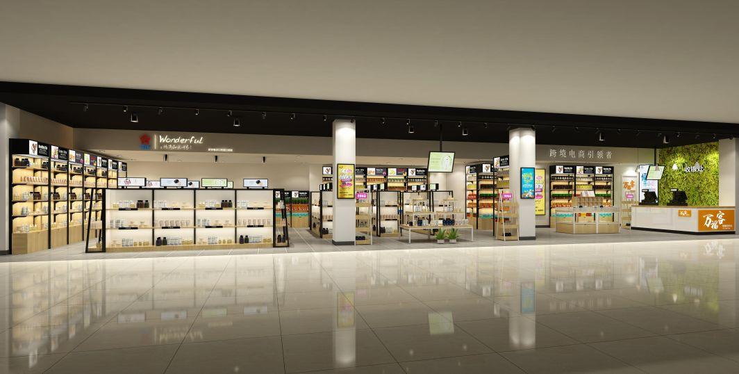 店铺装修设计应注意内部空间的四个基本要素: