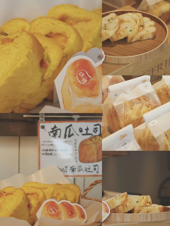 罗湖面包店装修:我最爱的面包店终于来深圳了