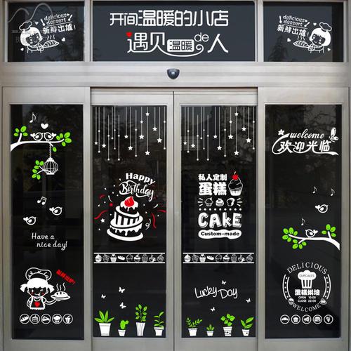 深圳烘焙店装修外观很重要,这些案例值得借鉴