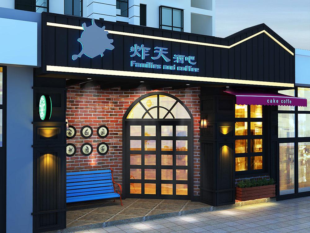 炸天酒吧——南山店铺装修经典
