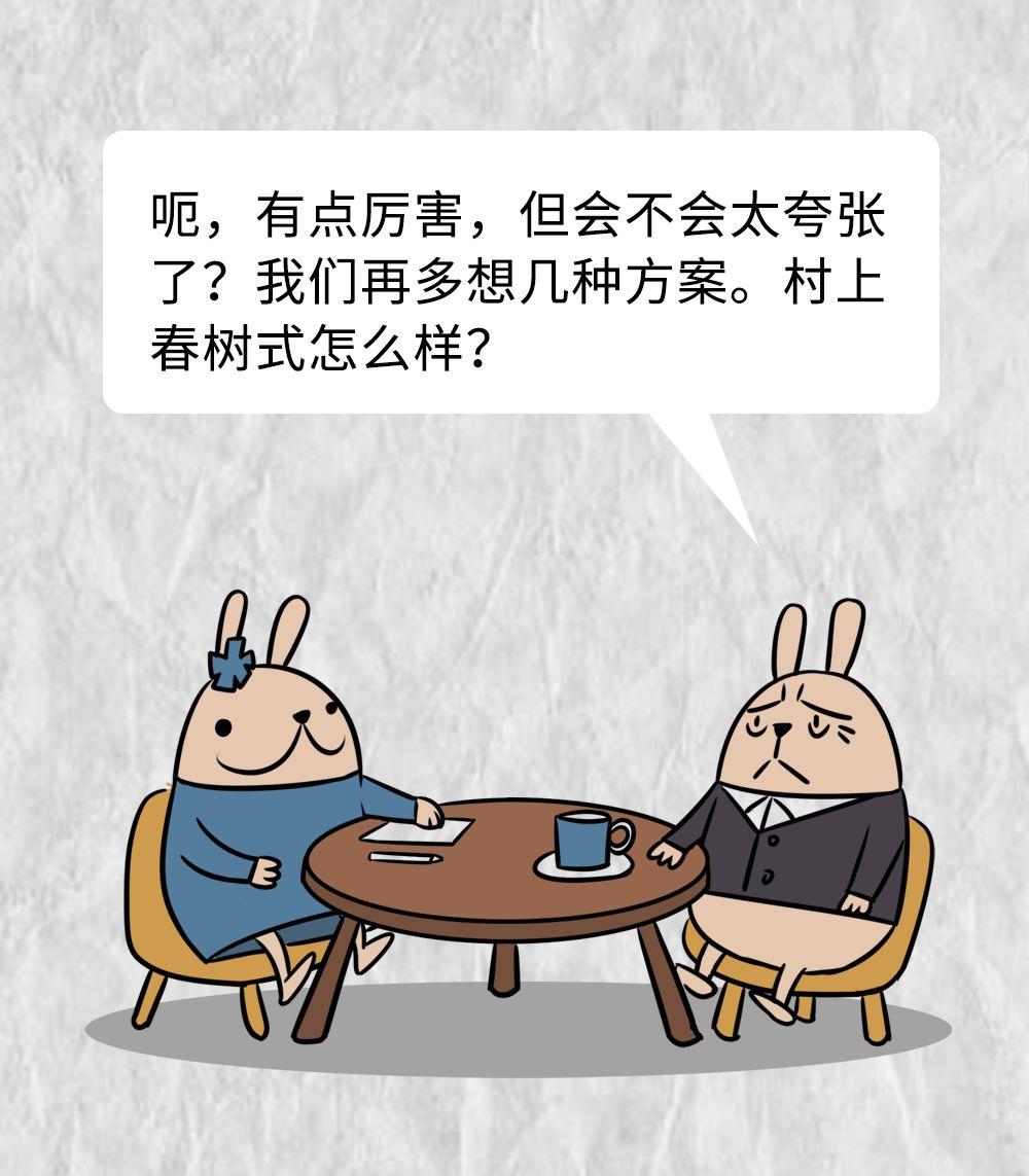 深圳奶茶店装修:很有意思的奶茶店漫画文案