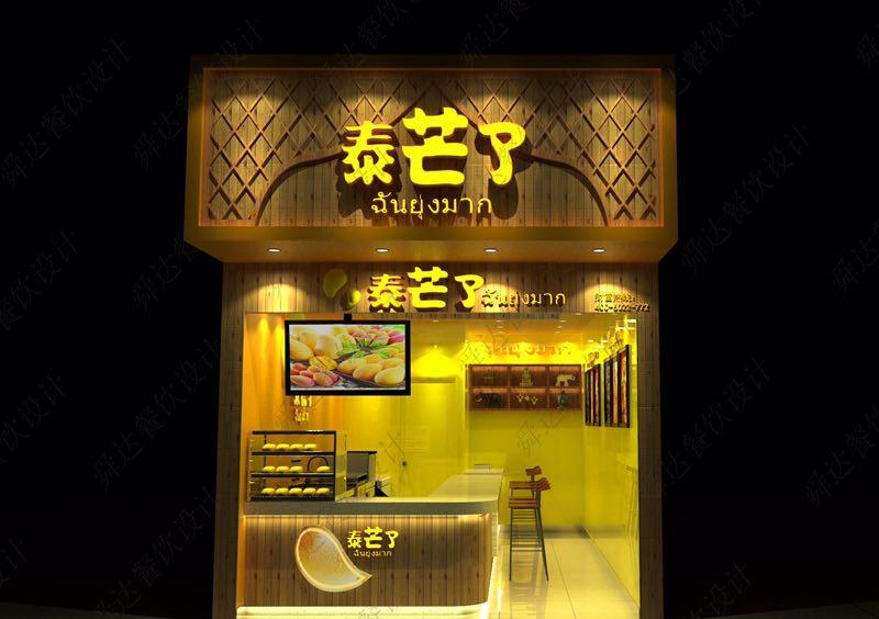 深圳奶茶店铺装修效果图