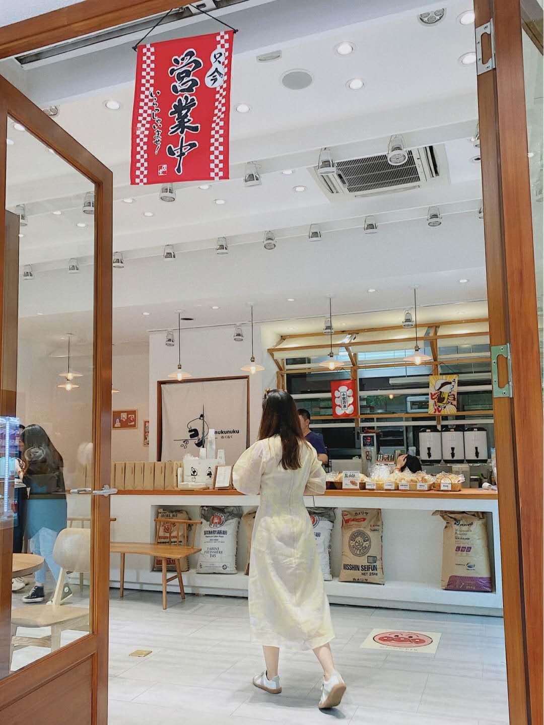日式风格南山面包店装修