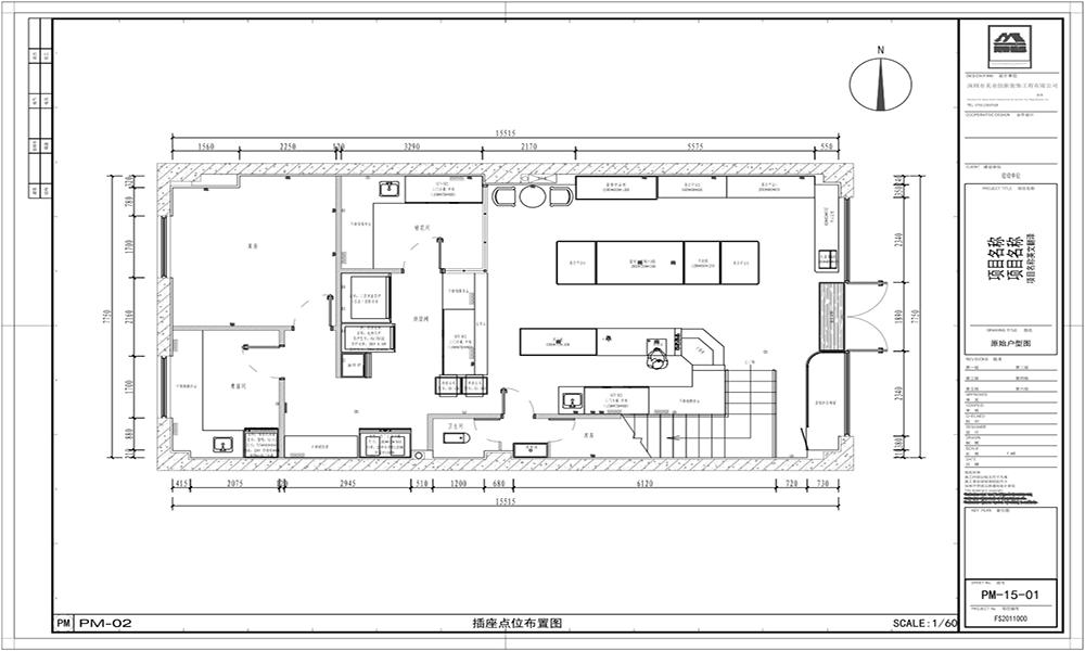 南山烘焙店设计平面图